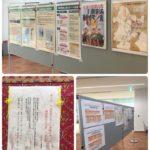 中国残留日本人の体験を聞く会・満州移民の写真・パネル展